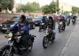 Seguro de Moto electrica